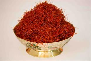 فروش زعفران ، اناب و کشک