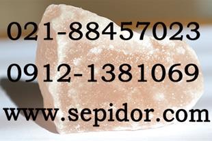 فروش سنگ نمک - 1