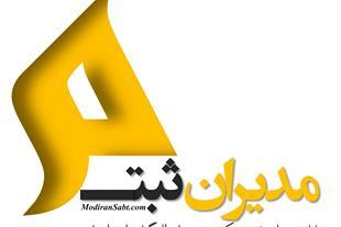ثبت شرکت در آذربایجان - 1