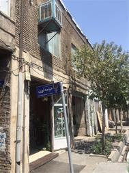فروش ملک کلنگی تهران ، پل چوبی - 1