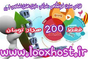 طراحی وبسایت با کمترین قیمت در کرمان