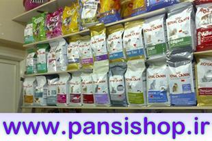 فروش آنلاین مواد غذایی و لوازم حیوانات خانگی