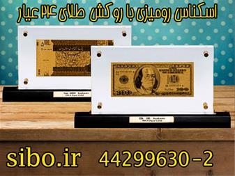 پول رومیزی طلا - پول طلا - دلار طلا - 1