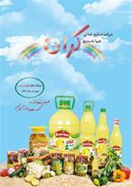 صنایع غذای کران تولید کننده آبلیمو خیار شور ترشی