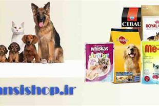 فروشگاه آنلاین حیوانات خانگی
