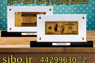 پول رومیزی طلا - پول طلا - دلار طلا