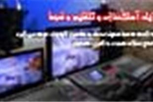 استودیو ضبط سنار در بوشهر