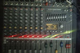 دستگاه اکو دایناکورد ( DYNACORD ) مدل 600
