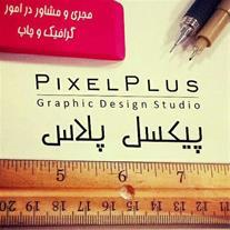 خدمات طراحی ، چاپ و تکثیر