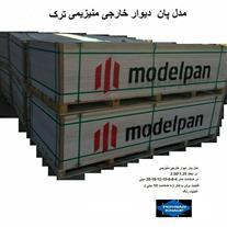فروش مستقیم پانل منیزیمی