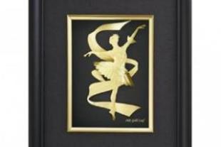 تابلو ورق طلا