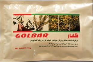 کود گلبار _ محلول پاشی