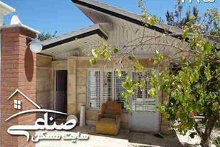 فروش 1370متر باغ میوه در منطقه کردزار شهریار کد779