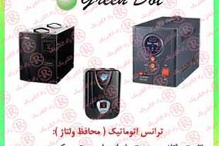 ترانس اتوماتیک GREEN DOT ، محافظ ولتاژ گیرین دات ، - 1