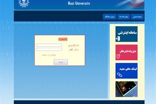 آموزش طراحی سایت و انواع برنامه نویسی در کرمانشاه