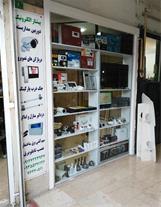 مشاوره ، طراحی و نصب سیستم های حفاظتی و نظارتی - 1