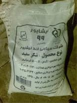 بهترین فروشنده شکر ایرانی