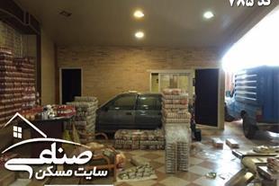 اجاره سالن بهداشتی در شهریارکد785