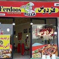 پیتزا فردوس
