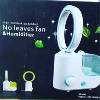 فروش دستگاه بخور سرد فندار