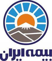 جذب کارشناس فروش در بیمه ایران