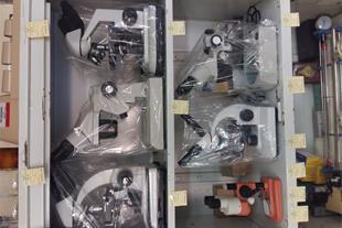 فروش انواع میکروسکوپ وتلسکوپ خرم آباد لرستان - 1
