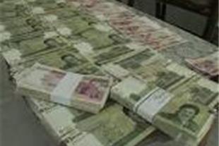 آموزش کسب درآمد در بازار ایران  قیمت: 3000 تومان