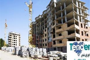 سایت مناقصه های ابنیه,مناقصه های ساختمانی کشور