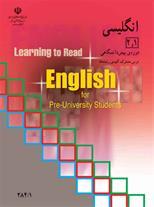 تدریس خصوصی و نیمه خصوصی زبان انگلیسی...