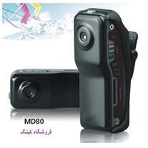 فروش دوربین ورزشی MINI DV بدنه فلزی