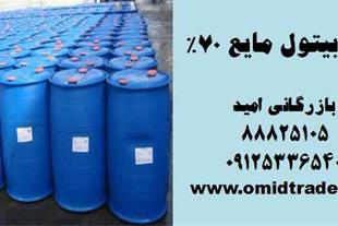 فروش سوربیتول مایع - بازرگانی امید