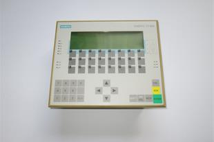 Simatic C7-634DP Compact Panel Unit