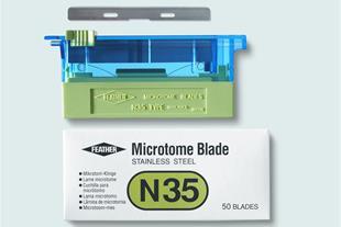 تیغ میکروتوم N35