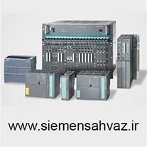 زیمنس اهواز نمایندگی PLC زیمنس و فروش انواع PLC