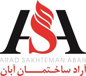 شرکت مورد تایید سازمان آتش نشانی
