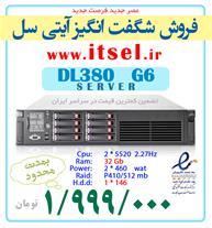SERVER HP DL380 G6