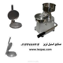 فروش ، تولید ، طراحی همبرگر زن دستی و اتوماتیک - 1