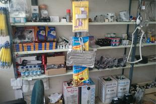 فروشگاه و تعمیر گاه لوازم خانگی.محمد عامری