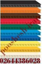 تولید و فروش کارتن پلاست در کرج