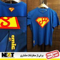 چاپ بر روی انواع تیشرت و تاپ ، چاپ روی تی شرت