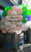 فروش کپسول گاز هلیوم - فروش بادکنک گازی هلیومی - 1