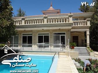 یوسف آباد باغ ویلا دوبلکس در باغ شهر محصورکد790 - 1