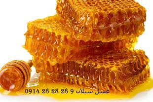فروش عسل  100%خالص و طبیعی و ارگانیک سبلان تاملی