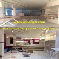 دکوراسیون داخلی ، طراحی داخلی منزل ، بازسازی