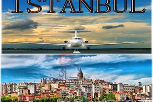 آفر استانبول - قیمت تور استانبول