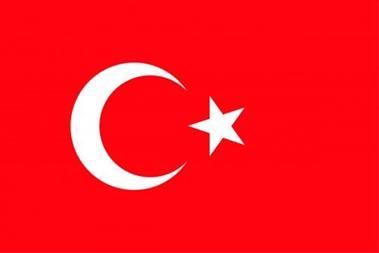 جویای کار کارمند اداری و ترجمه استانبولی - 1