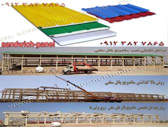 خوزستان مجتمع صنعتی ماموت-شرکت ماموت-وب سایت ماموت - 164