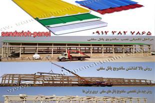 خوزستان مجتمع صنعتی ماموت-شرکت ماموت-وب سایت ماموت