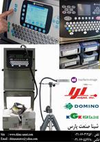 فروش جت پرینتر ایماژ ، دومینو و KGK