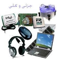 خدمات کامپیوتر ثامن شهرستان فیروزکوه